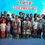 Благотворительная акция «Айли» в поддержку жителей села Березовка собрала более полумиллиона рублей